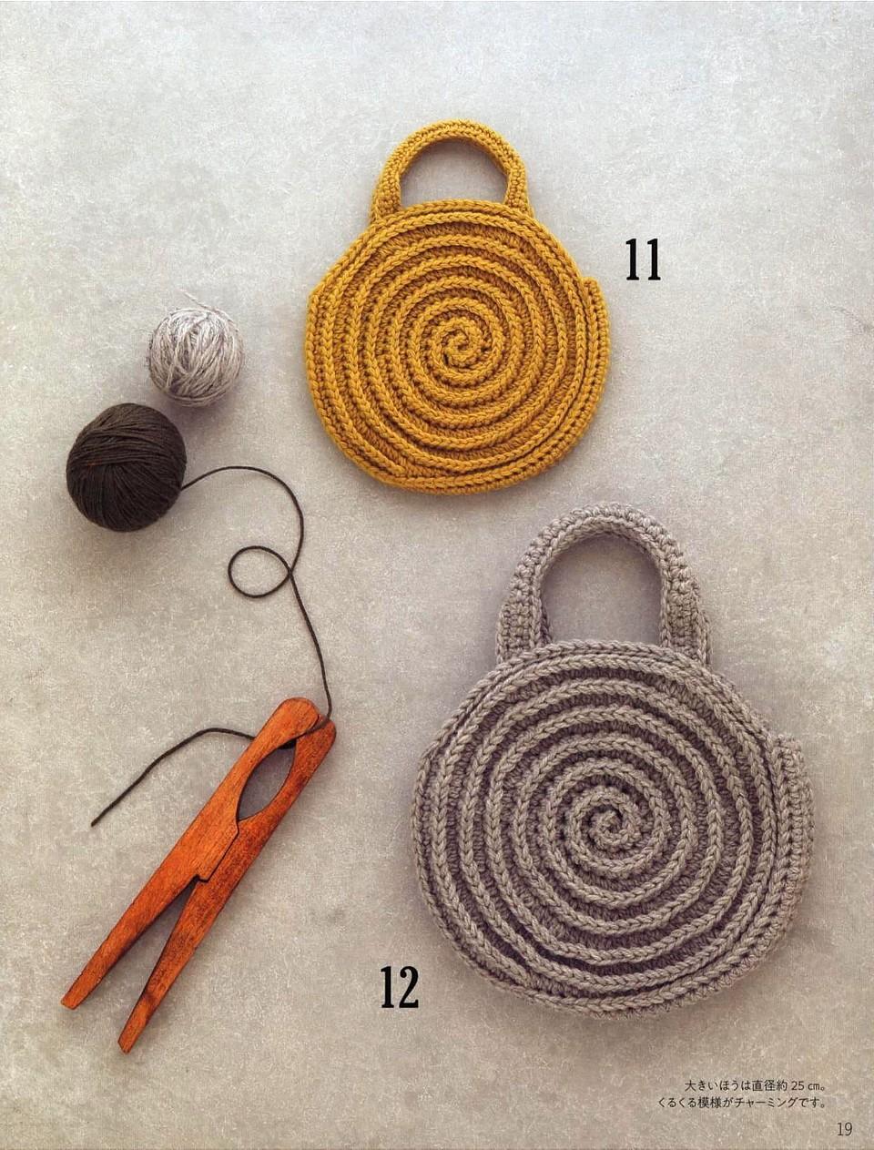 708 AO Spiral Knit 18-20