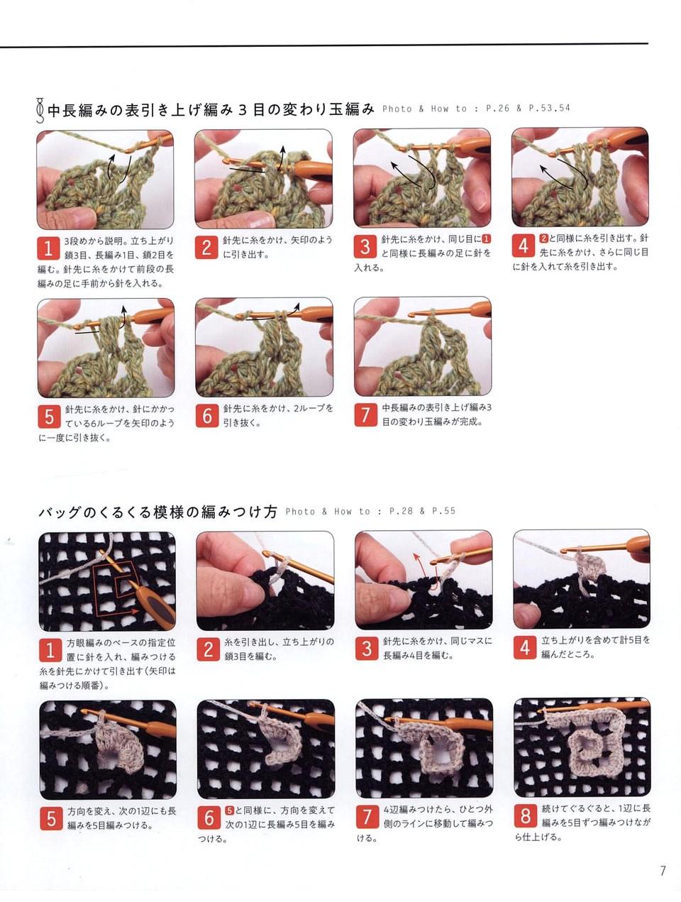 708 AO Spiral Knit 18-08