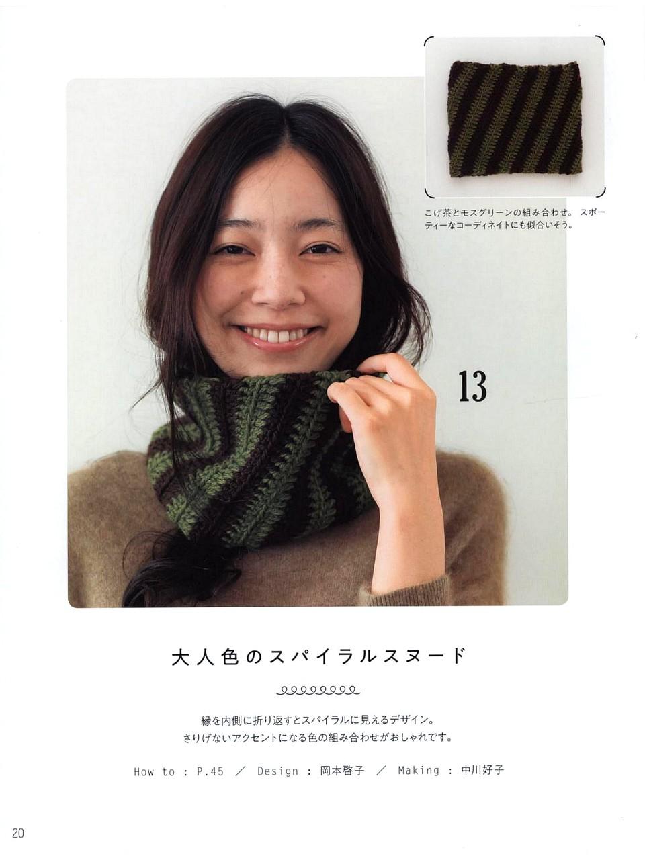 708 AO Spiral Knit 18-21
