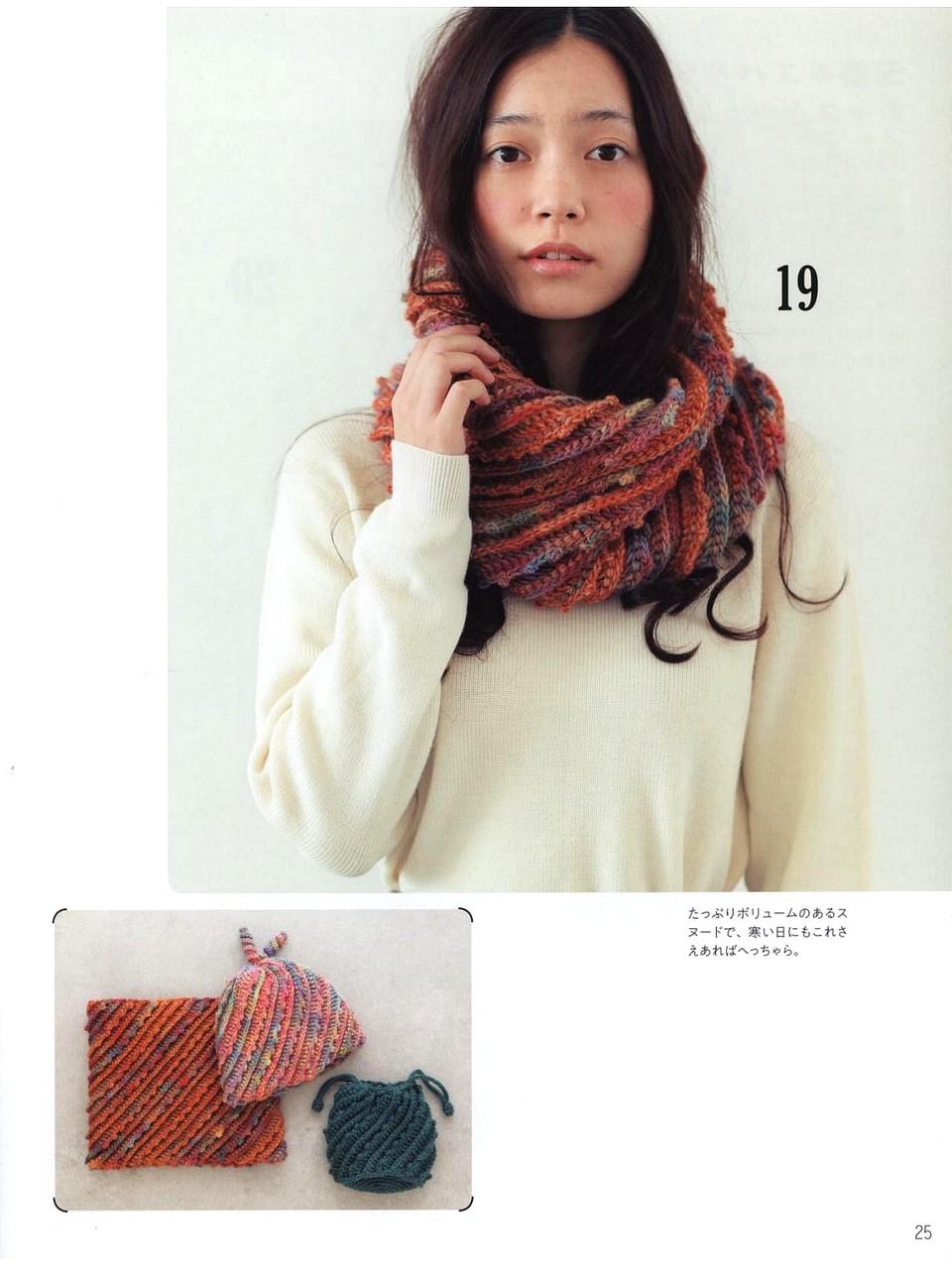 708 AO Spiral Knit 18-26