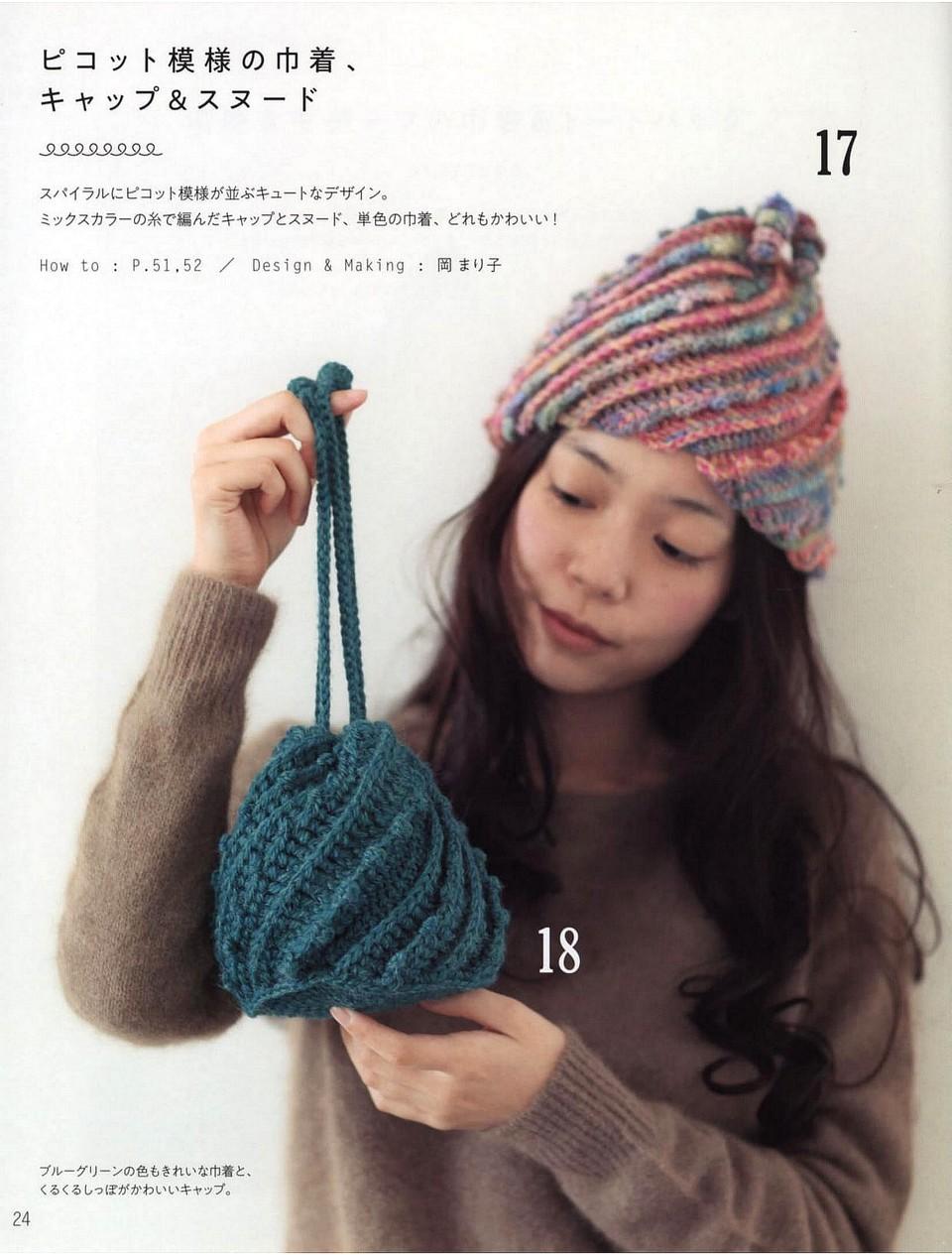 708 AO Spiral Knit 18-25