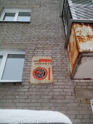http://images.vfl.ru/ii/1543765793/28f202f5/24443816_m.jpg