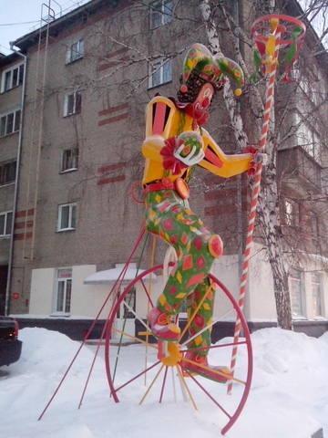 http://images.vfl.ru/ii/1543765858/15ba94e7/24443824_m.jpg