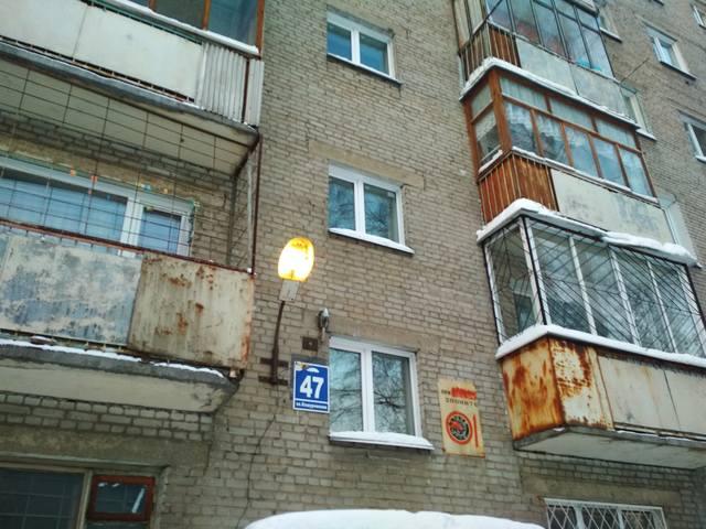 http://images.vfl.ru/ii/1544155930/be2d0bb0/24503612_m.jpg