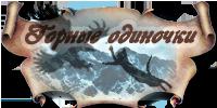 http://images.vfl.ru/ii/1544231765/45346eb5/24515538_m.png