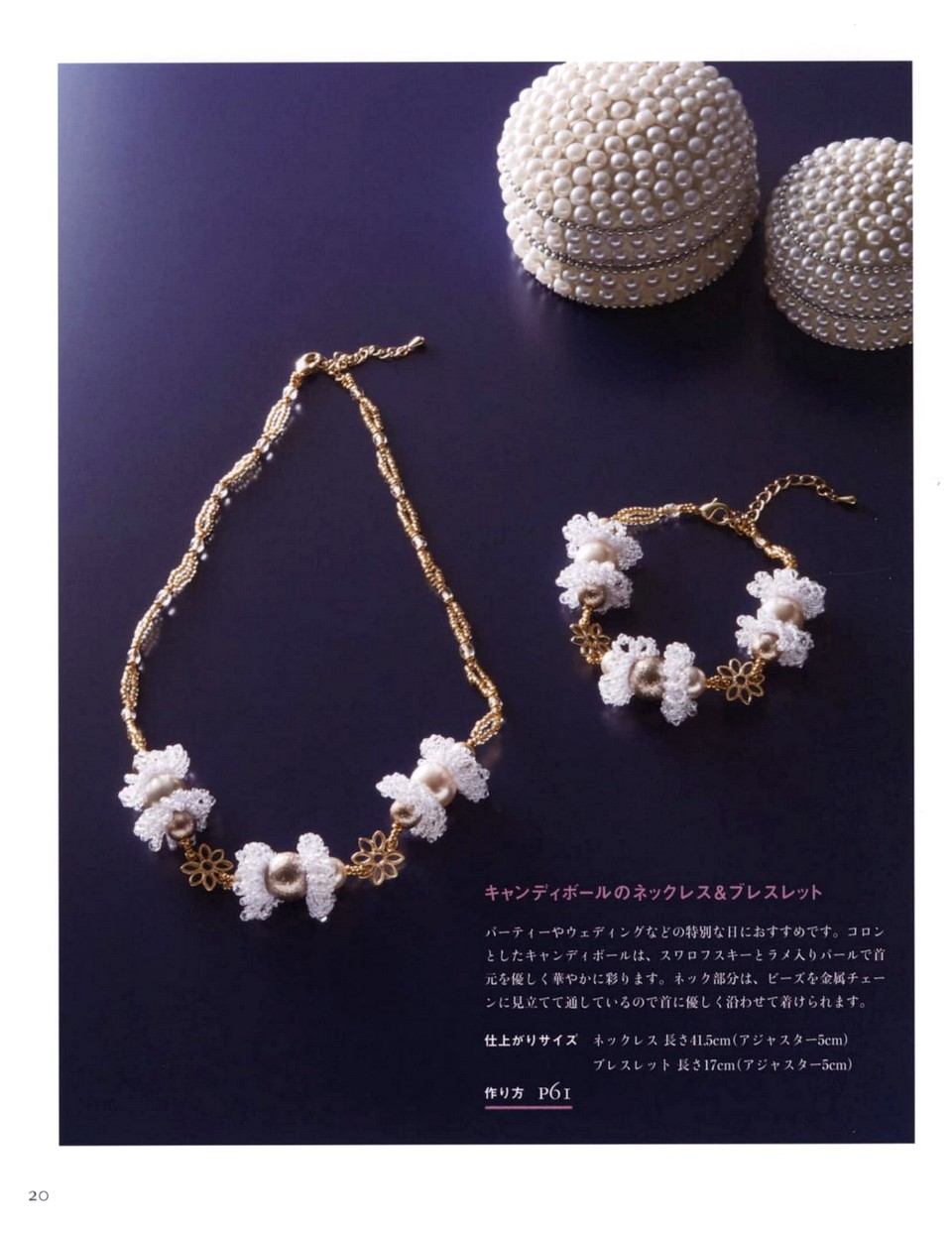 717 Beads Crochet 17-21