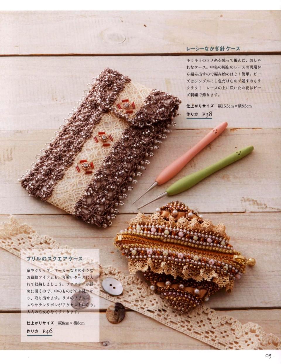 717 Beads Crochet 17-06
