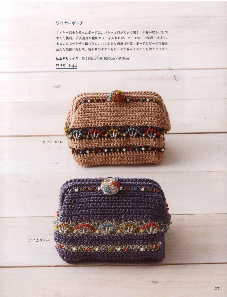 717 Beads Crochet 17-08