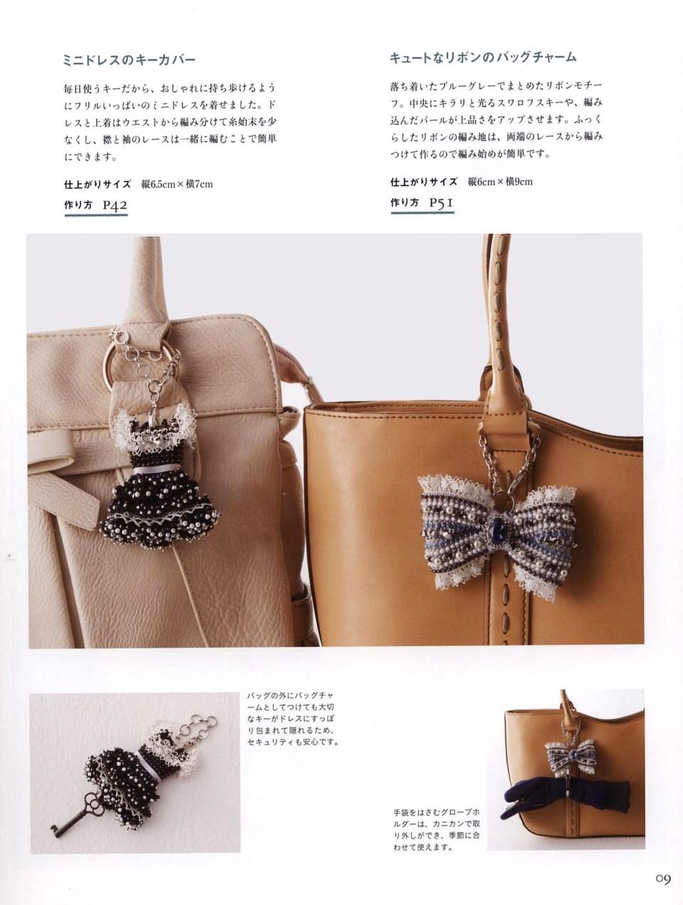 717 Beads Crochet 17-10