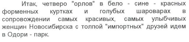 http://images.vfl.ru/ii/1544507571/428b2c99/24554673_m.jpg