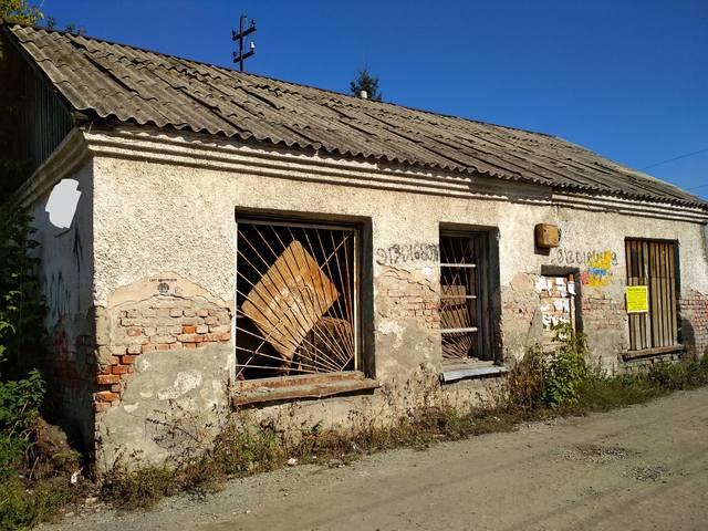 http://images.vfl.ru/ii/1544530971/12a3a53f/24559205_m.jpg