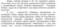 http://images.vfl.ru/ii/1544589953/d1e1f2ce/24566728_s.jpg