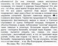 http://images.vfl.ru/ii/1544590176/9b117372/24566737_s.jpg
