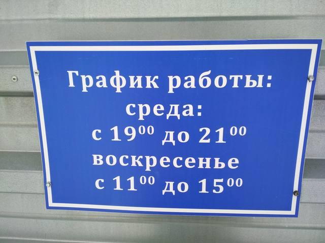 http://images.vfl.ru/ii/1544619342/524625f7/24572413_m.jpg