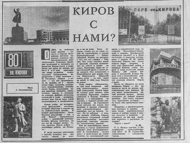 http://images.vfl.ru/ii/1544634510/50330ddf/24576196_m.png