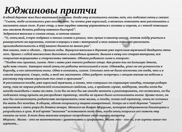 http://images.vfl.ru/ii/1544952893/4d567725/24619033_m.jpg