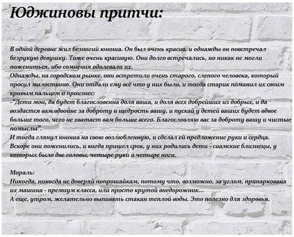 http://images.vfl.ru/ii/1544952893/df57de6d/24619034_m.jpg
