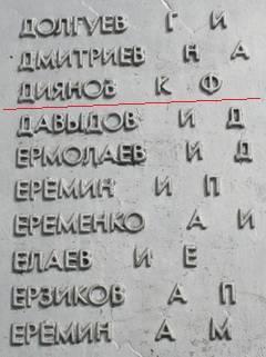 http://images.vfl.ru/ii/1545190353/32b983cb/24651906_m.jpg