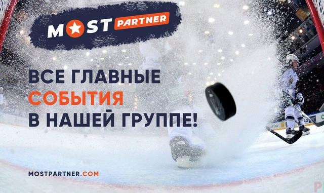 http://images.vfl.ru/ii/1545236300/392ba54e/24660040_m.jpg