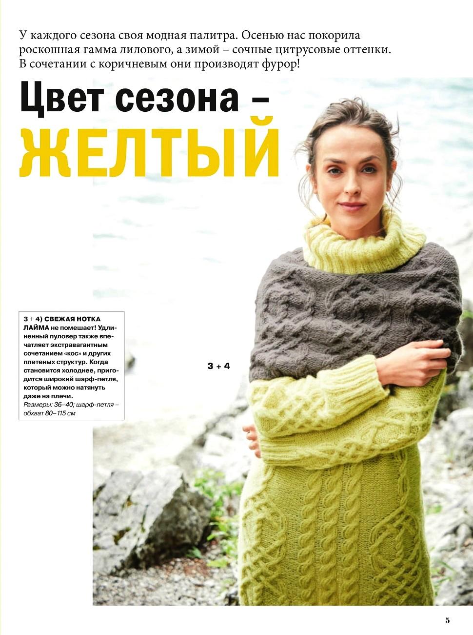 sabrin0119-05