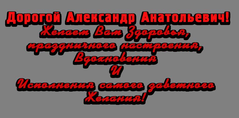 https://images.vfl.ru/ii/1545381917/e9ef6e8b/24678531.png