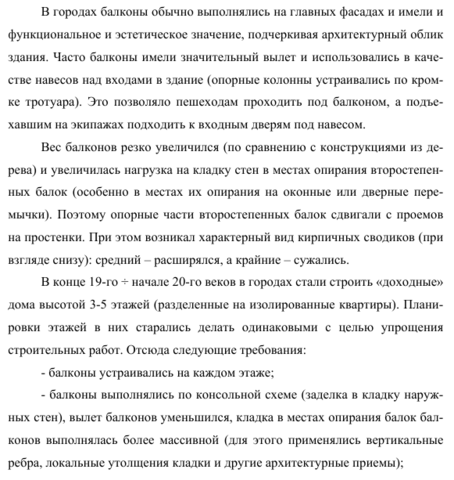 http://images.vfl.ru/ii/1545476718/126b1e67/24691001_m.png
