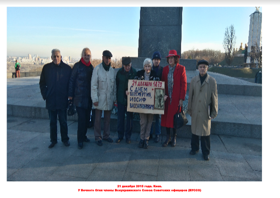 https://images.vfl.ru/ii/1545556020/e4bbde76/24699222.png
