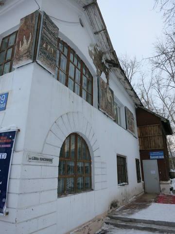 http://images.vfl.ru/ii/1545838881/d6b09675/24737814_m.jpg