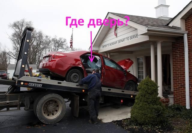 http://images.vfl.ru/ii/1545935007/9de1fa91/24750487_m.jpg