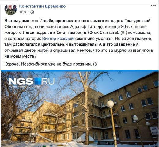 http://images.vfl.ru/ii/1546146140/b3d62667/24771570_m.jpg