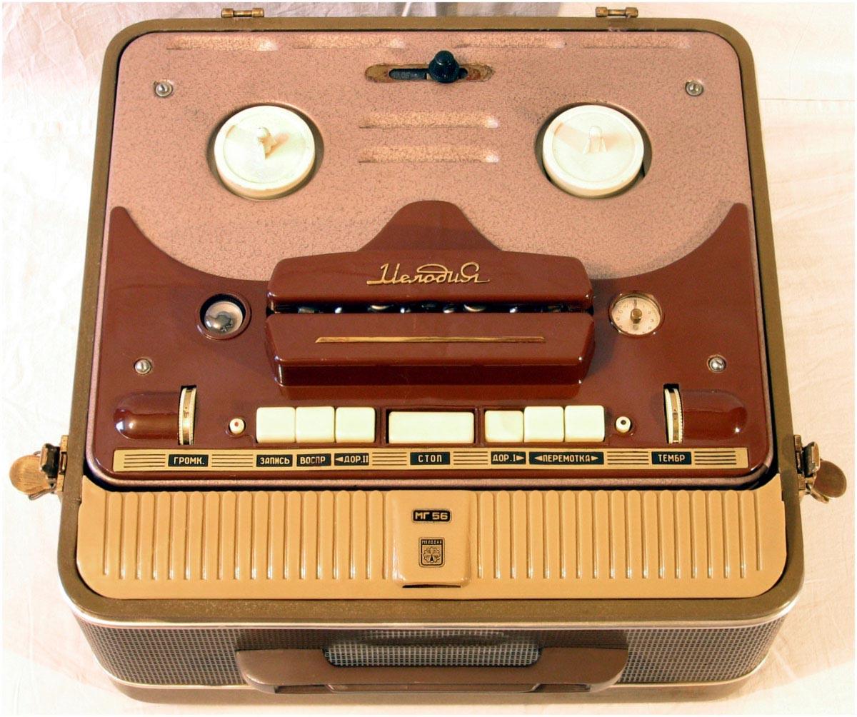 владимире старинные магнитофоны фото антипасти может меняться