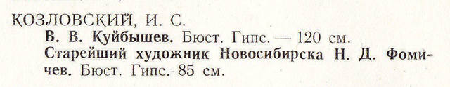 http://images.vfl.ru/ii/1547210408/b715fabf/24907567_m.jpg