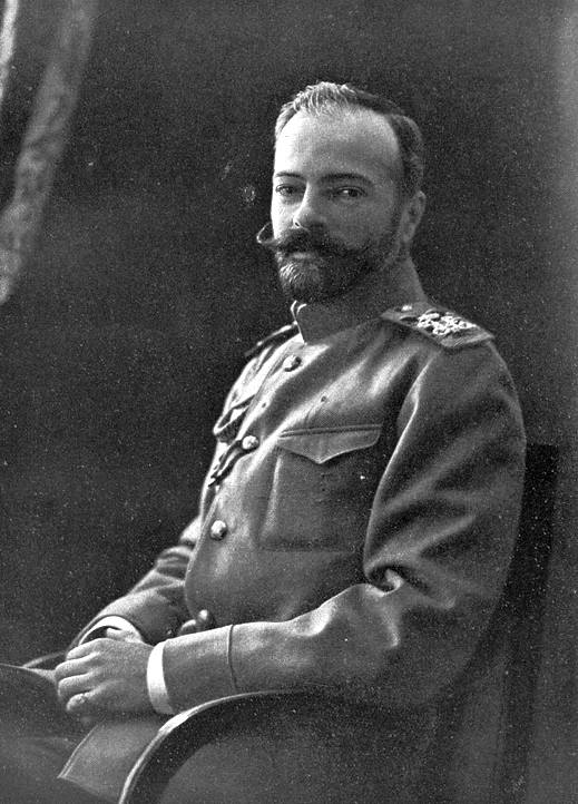 Grand Duke Alexander Mikhailovich of Russia