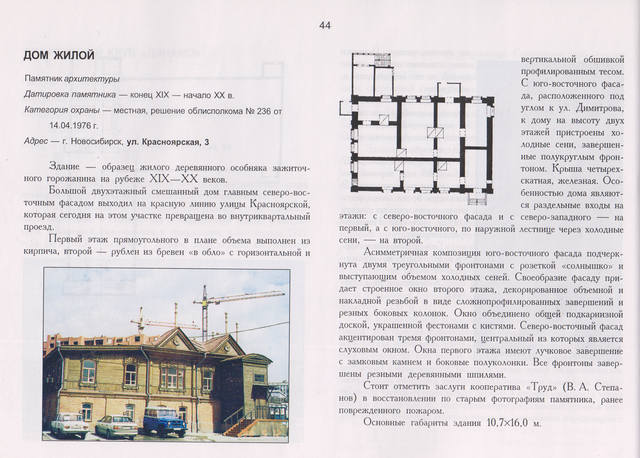 http://images.vfl.ru/ii/1547300014/047f60d7/24923482_m.jpg