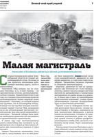 http://images.vfl.ru/ii/1547313684/00d42bc2/24926534_s.jpg