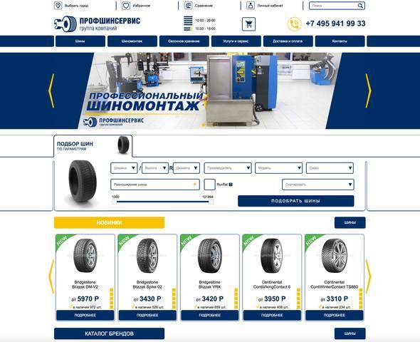 http://images.vfl.ru/ii/1547406813/6d11c528/24940003_m.jpg