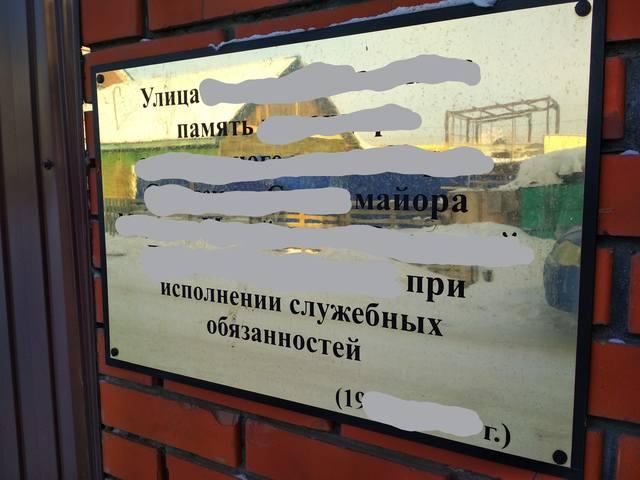 http://images.vfl.ru/ii/1547476391/2c8892dc/24948877_m.jpg