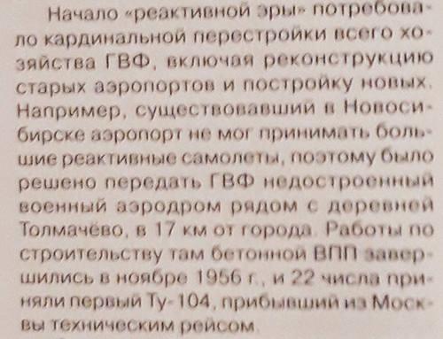 http://images.vfl.ru/ii/1547481819/30c1a543/24950119_m.jpg
