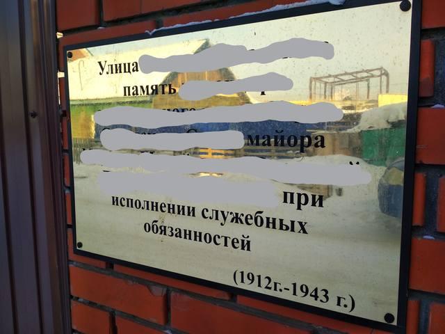 http://images.vfl.ru/ii/1547564843/e23161ef/24963916_m.jpg