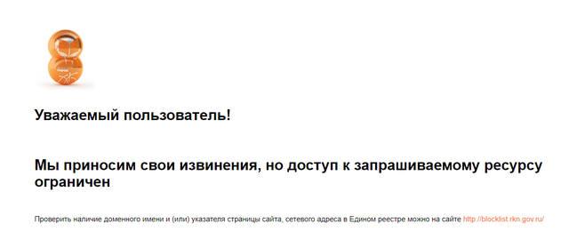 http://images.vfl.ru/ii/1547639313/181052f1/24976651_m.jpg