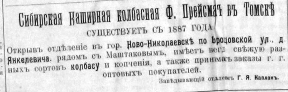 http://images.vfl.ru/ii/1547706948/b5b27363/24986616.png