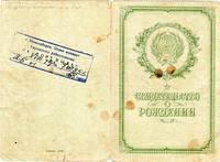 http://images.vfl.ru/ii/1547771807/d9bb7761/24998542_s.jpg