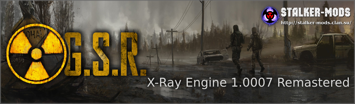 X-Ray Engine 1.0007 Remastered