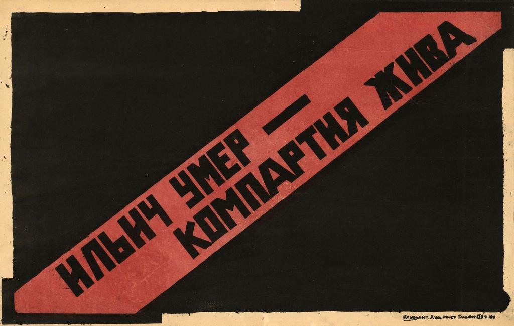 https://images.vfl.ru/ii/1548266283/a3998324/25079488.jpg