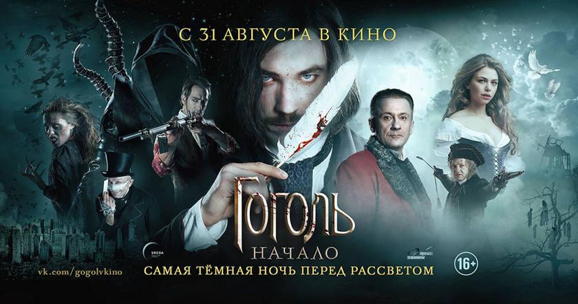 http://images.vfl.ru/ii/1548411638/34077b8e/25102537_m.jpg