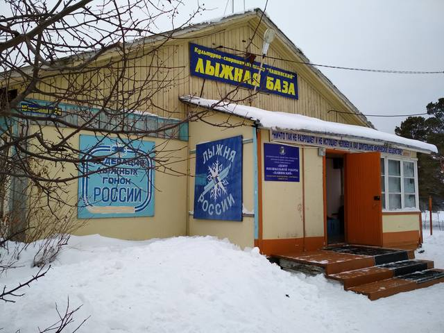 http://images.vfl.ru/ii/1548429275/e4581971/25106417_m.jpg