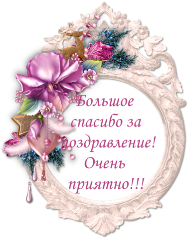 https://images.vfl.ru/ii/1548513825/022c5030/25120612_m.png