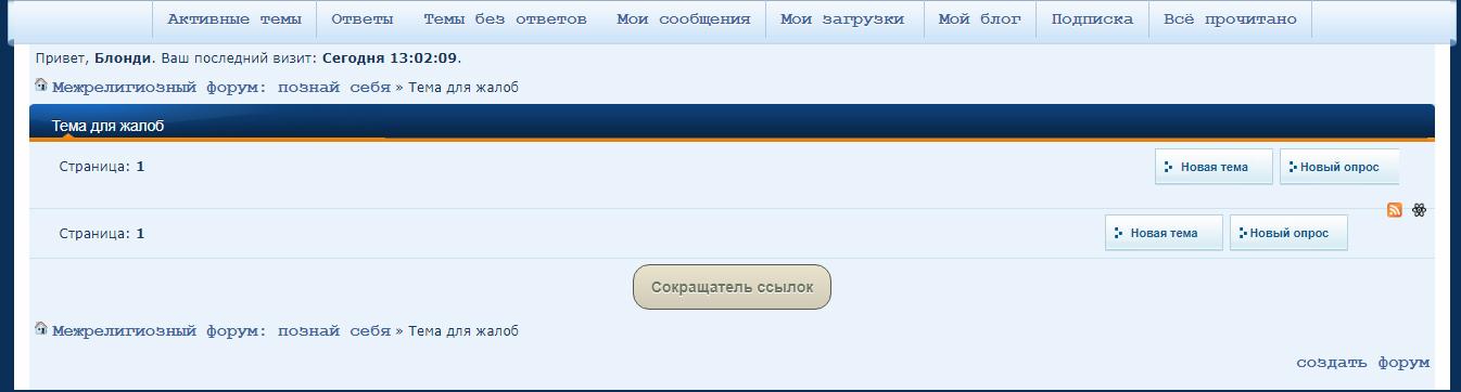 https://images.vfl.ru/ii/1548516541/19f8bb85/25121291.jpg