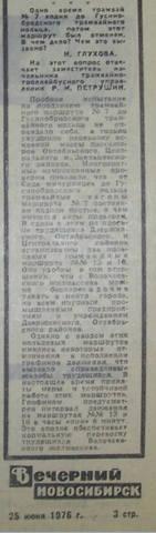 http://images.vfl.ru/ii/1548523385/bc0c4d9c/25123087_m.jpg