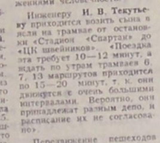 http://images.vfl.ru/ii/1548523439/336e0d9f/25123110_m.jpg